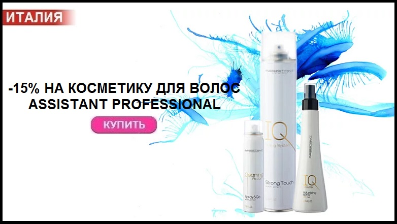ASSISTANT_PROFESSIONAL_03.01.20.jpg