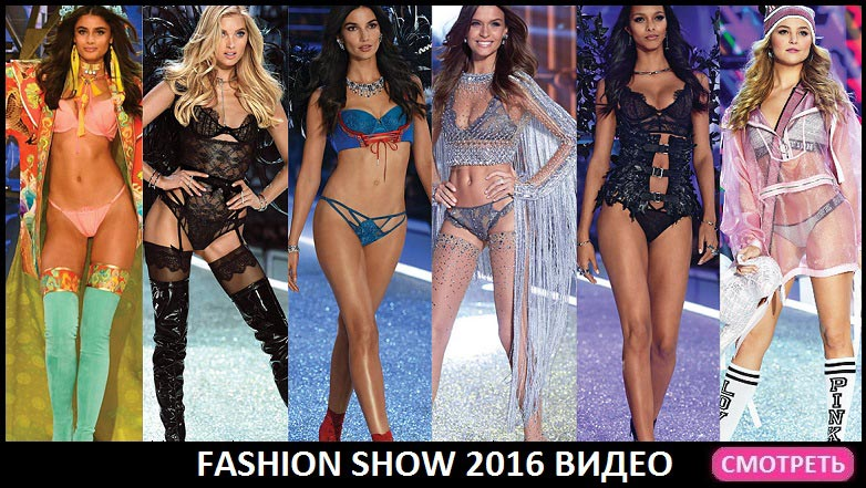 Fashion_show_2016_video_14.12.2016.jpg