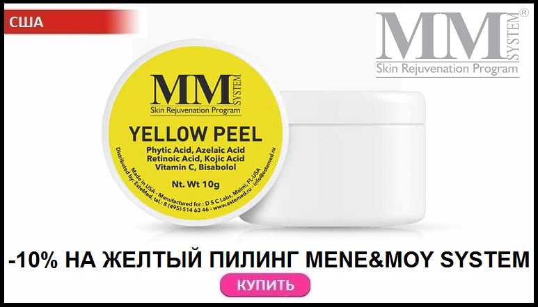 MM_Yellow_Peel_28.07.20.jpg