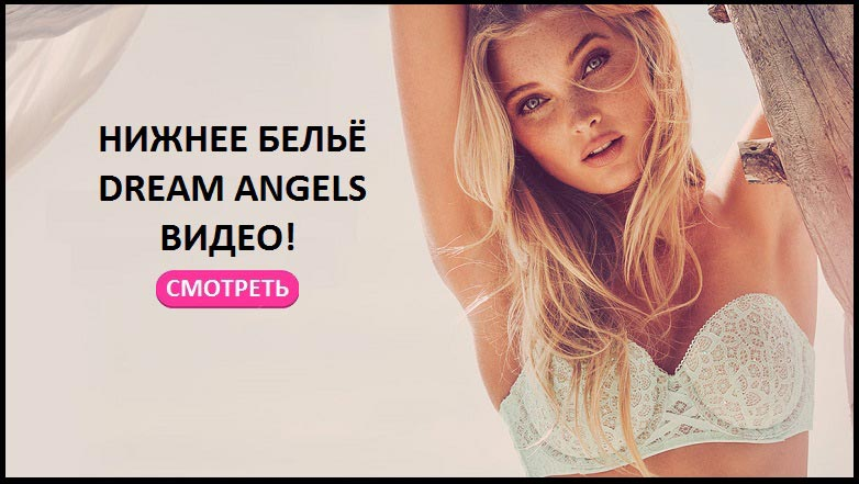 Nizhnee_belie_dream_angels_video_19.05.2016.jpg
