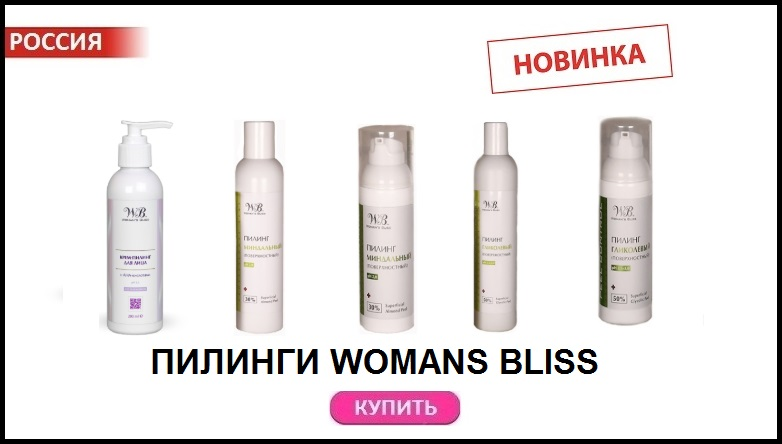WOMANS_BLISS_PILINGI_10.07.19.jpg
