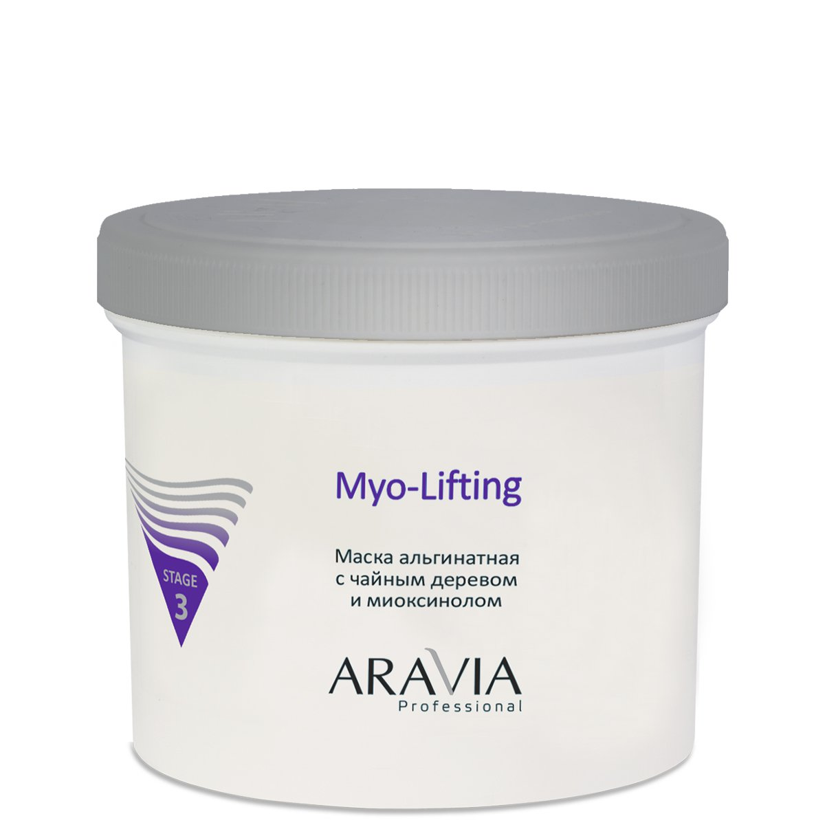 Маска альгинатная с чайным деревом и миоксинолом Aravia Myo-Lifting