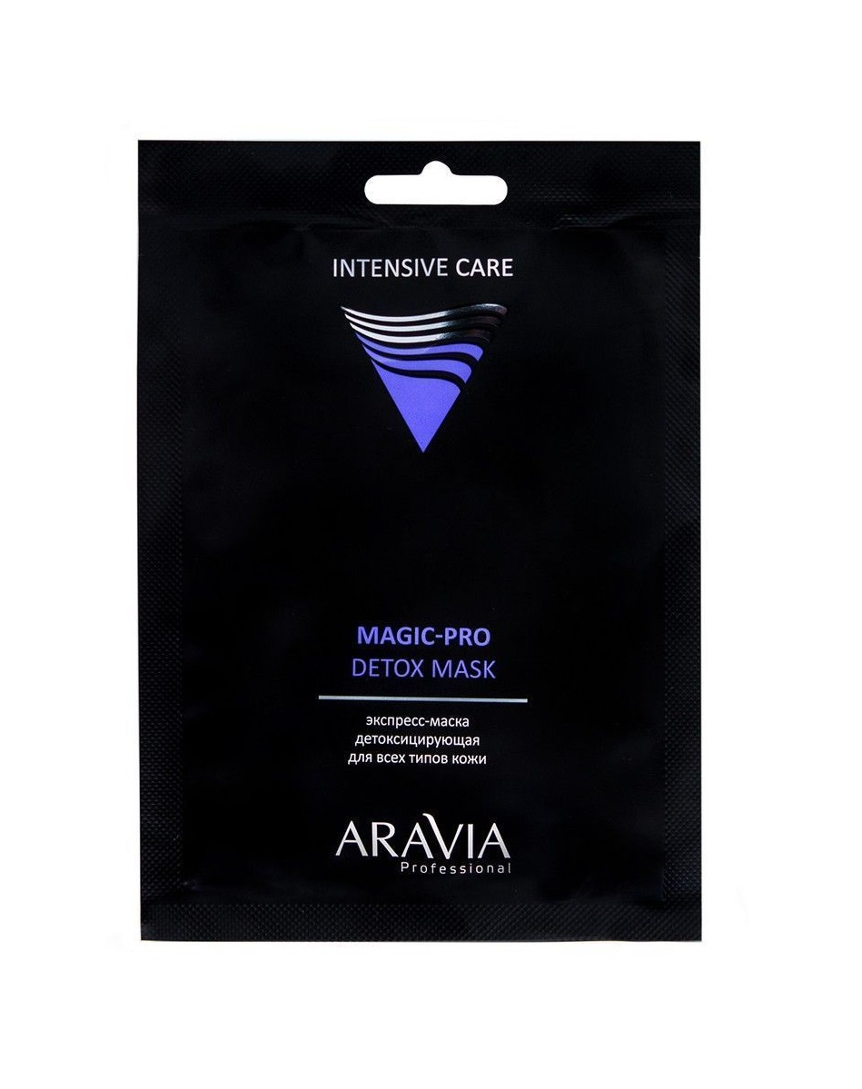 Экспресс-маска детоксицирующая для всех типов кожи Aravia Magic Pro Detox Mask
