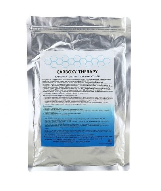 Карбокситерапия для тела Carboxy Therapy СО2 Gel