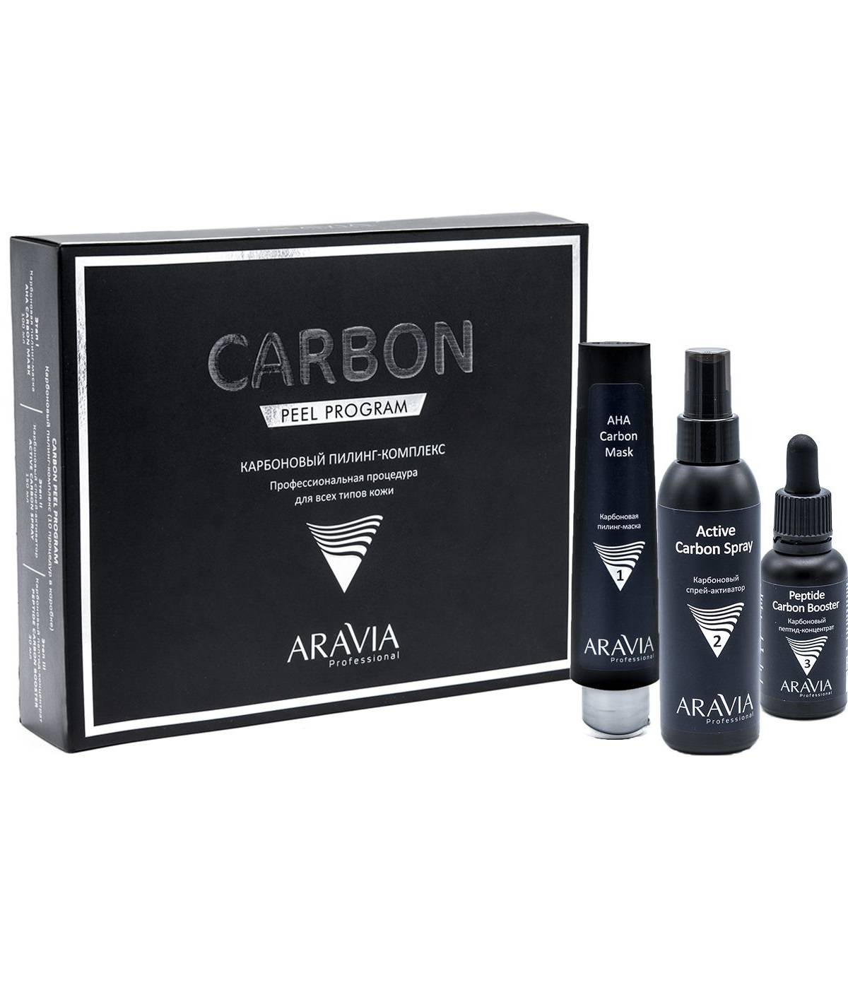 Карбоновый пилинг-комплекс Aravia Professional Carbon Peel Program