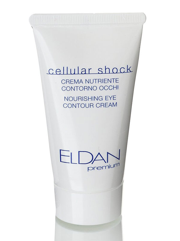 Крем для глазного контура Eldan Premium Cellular Shock Nourishing Eye Contour Cream