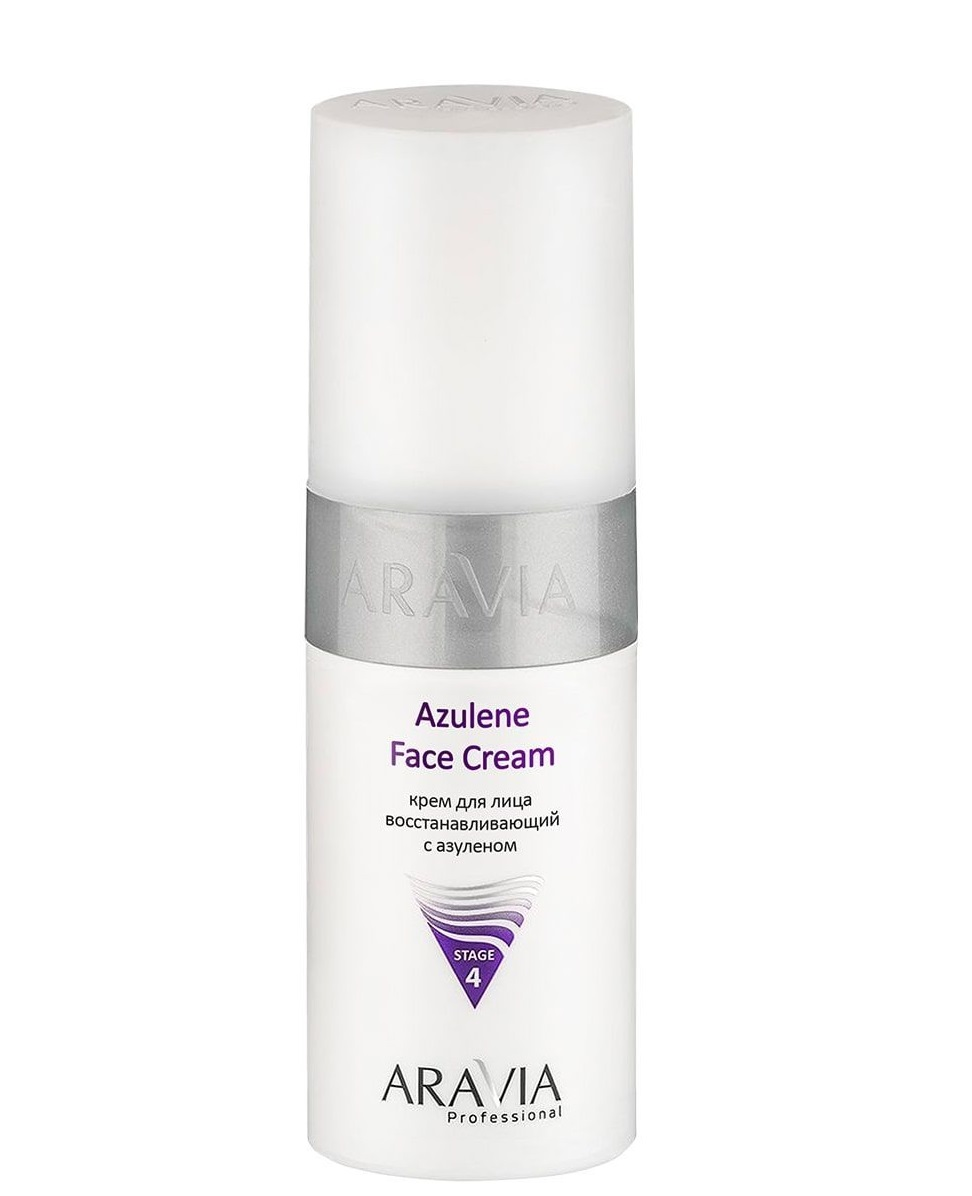 Крем для лица восстанавливающий с азуленом Aravia Azulene Face Cream