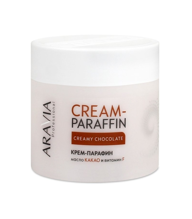 Крем-парафин с маслом какао Aravia Creamy Chocolate Cream-Paraffin