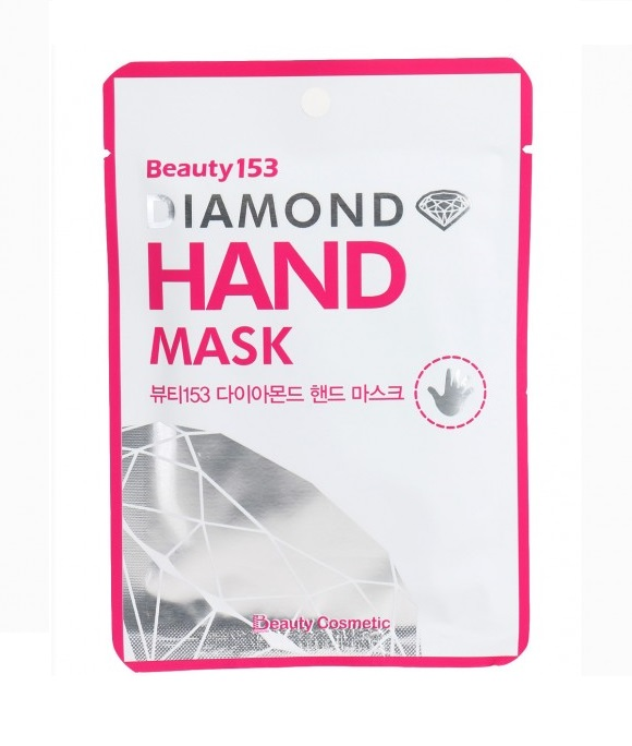Маска для рук Beauty153 Diamond Hand Mask
