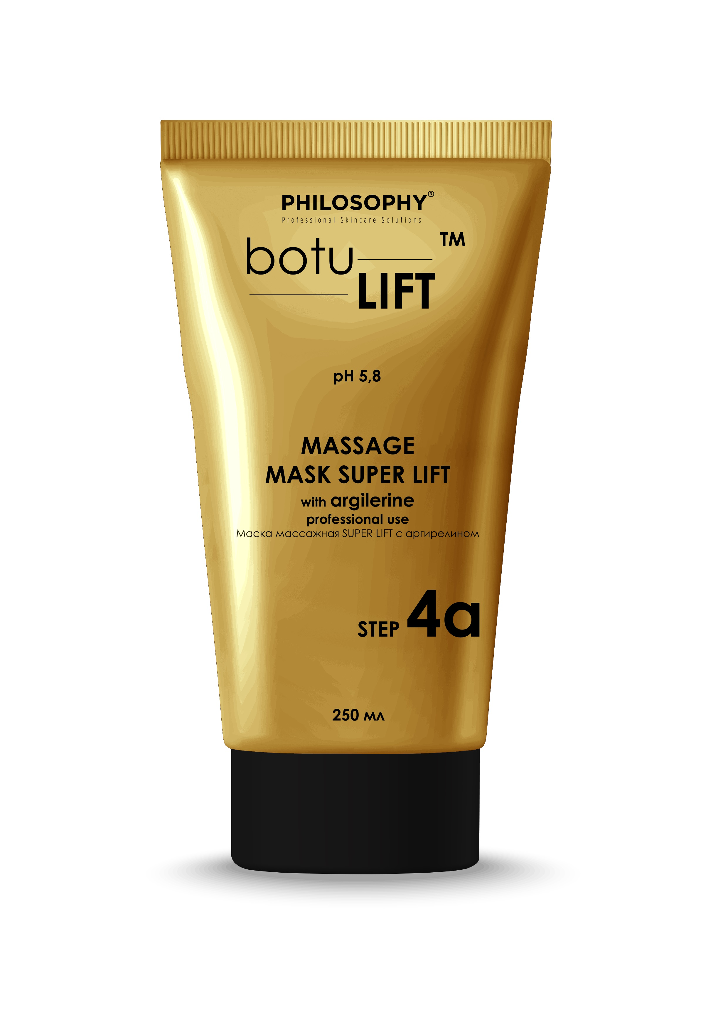 Массажная маска Philosophy Botulift Massage Mask Super Lift With Argilerine For Professional Use