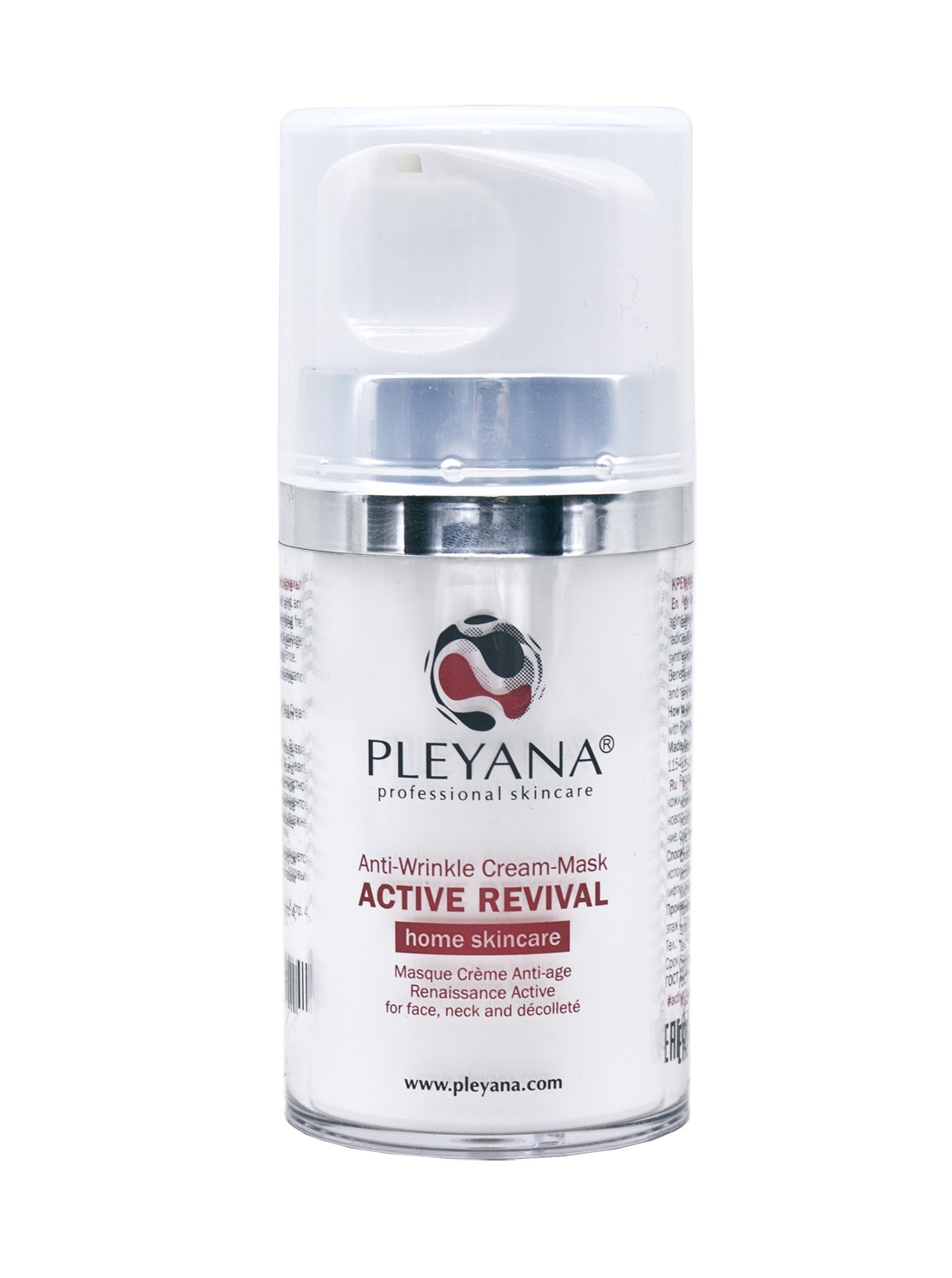 Омолаживающая крем-маска Pleyana Anti-Wrinkle Cream-Mask Active Revival