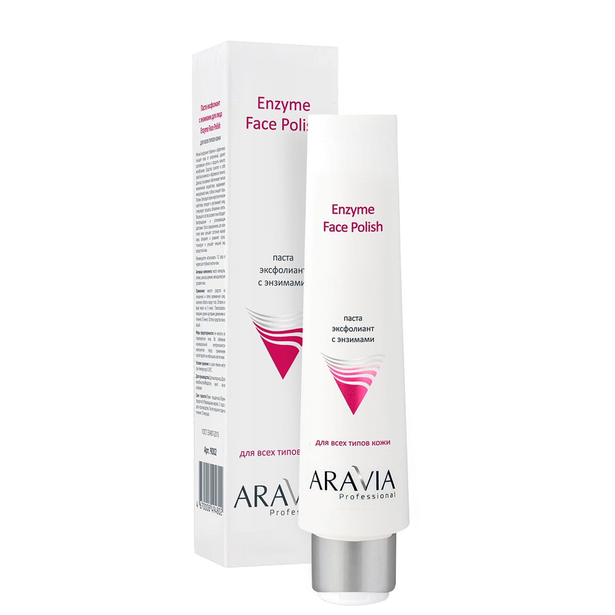 Паста-эксфолиант для лица с энзимами Aravia Enzyme Face Polish