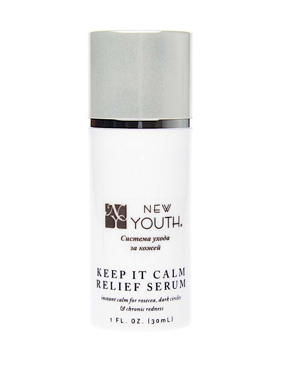 Сыворотка против купероза New Youth Keep It Calm Relief Serum