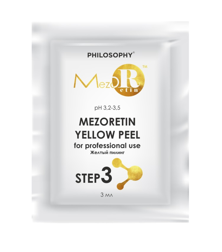 Желтый пилинг Philisophy Mezoretin Yellow Peel